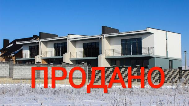 "Коттеджи Ровно ""Панорама"""